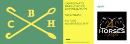 Campeonato-Brasileiro-2018-patrocinio